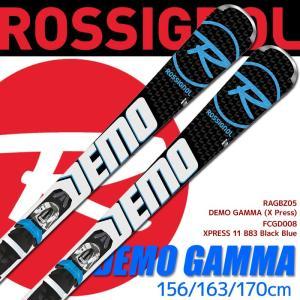ROSSIGNOL ロシニョール スキー セット 2点 17-18 DEMO GAMMA