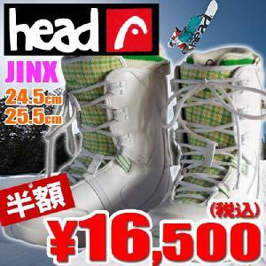ヘッド スノーボード ブーツ HEAD JINX A.No ...