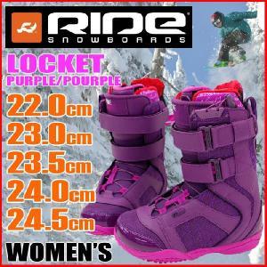 ライド スノーボード ブーツ RIDE LOCKET PUR...