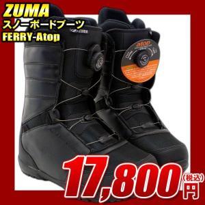 ツマ スノーボード ブーツ ZUMA FERRY-Atop メンズ レディース スノーボードブーツ passo