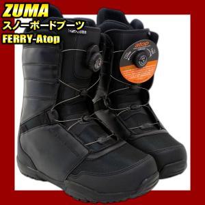 ZUMA(ツマ) A-TOP ダイヤル式 スノーボードブーツ 【メール便不可・宅配便配送】|passo