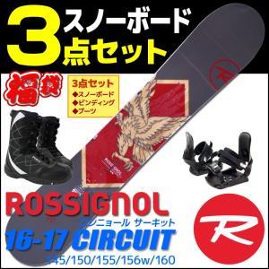 スノーボード 3点セット メンズ ROSSIGNOL ロシニョール 16-17 CIRCUIT AM...