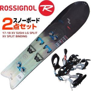 ROSSIGNOL 17-18 XV SUSHI LG SPLIT