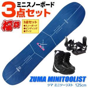 ZUMA スノーボード 19-20 MINI TOOLIST