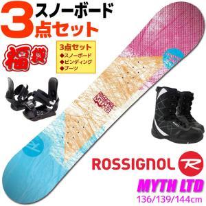 ロシニョール スノーボード 3点セット レディース 19-20 MYTH LTD REIWC23 1...