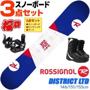 ROSSIGNOL 19-20 DISTRICT LTD