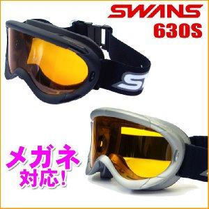 スワンズ スノーゴーグル SWANS 630S メガネ対応 メンズ レディース BK/OR SIL/OR passo