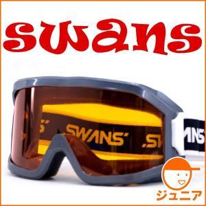 スワンズ スノーゴーグル SWANS 703H GMR ジュニア用 くもり止めレンズ passo