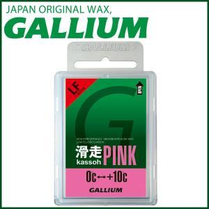 ガリウム スキー スノーボード ワックス GALLIUM 滑走PINK 50g [SW2126]...