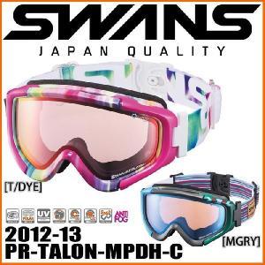スワンズ スノーゴーグル SWANS PR-TALON-MPDH-C メンズ レディース 偏光 ミラー スキー スノーボード ゴーグル メンズ レディース passo