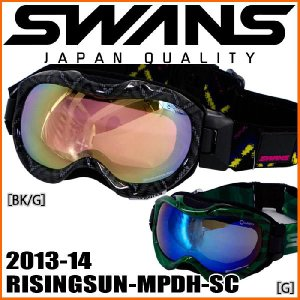 スワンズ スノーゴーグル RISINGSUN-MPDH-SC メンズ レディース 偏光 ミラー スキー スノーボード ゴーグル メンズ レディース passo