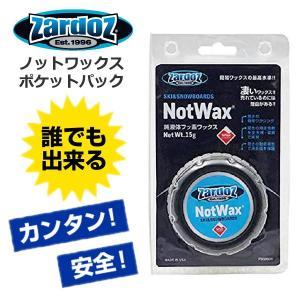 【レビューを書いて送料無料】ザードス ノットワックス ポケットパック ZARDOS NOT WAX  PSARNW passo