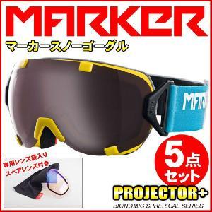 マーカー スノーゴーグル PROJECTR+ トライブイエロー アジアンフィット 交換レンズ付き スキー スノーボード ゴーグル メンズ レディース|passo