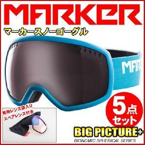 【アウトレット】マーカー スノーゴーグル BIG PICTURE+ トライブアクア アジアンフィット 交換レンズ付き スキー スノーボード ゴーグル メンズ レディース passo