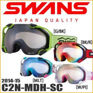 14-15 スワンズ スノーゴーグル SWANS C2N-MDH-SC メンズ レディース ミラー passo