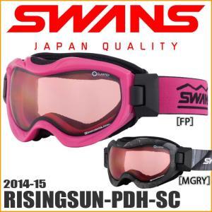 14-15 スワンズ スノーゴーグル SWANS RISINGSUN-PDH-SC メンズ 偏光ミラー passo