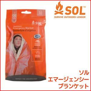 【レビューを書いて送料無料】SOL ソル エマージェンシーブランケット 1人用 12132|passo