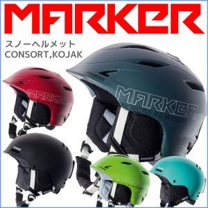マーカー スノーヘルメット CONSORT KOJAK S(51-55cm) グレー/ブラック/レッド/グリーン 就学後のジュニア向け passo