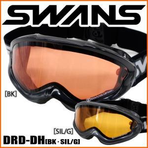 スワンズ スキー・スノーボード用ゴーグル SWANS DRD-DH BK SIL/G 眼鏡対応 くもり止め ダブルレンズ passo