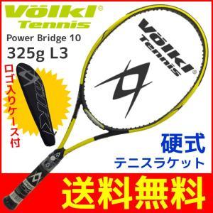 フォルクル(Volkl) 硬式テニスラケット Power Bridge 10 325g L3|passo
