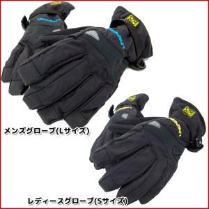 スキー・スノーボード用 スノーグローブ スキー福袋用のグローブ(手袋)です passo