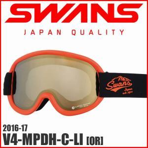 スワンズ スノーゴーグル 16-17 V4-MPDH-C-LI [OR] ヘルメット対応 球面ダブルレンズ UVカット くもり止め 偏光 撥水レンズ ミラー passo