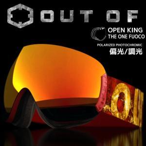 アウトオブ スノーゴーグル 15-16 OUT OF OPEN KING THE ONE FUOCO W6G1013 偏光調光レンズ passo
