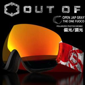 アウトオブ スノーゴーグル 15-16 OUT OF OPEN JAP GRAY THE ONE FUOCO W6G1017 偏光調光レンズ passo