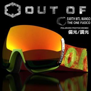 アウトオブ スノーゴーグル 15-16 OUT OF EARTH MTL MANGO THE ONE FUOCO W6G2006 偏光調光レンズ passo