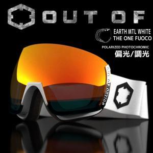 アウトオブ スノー ゴーグル 偏光 調光 ミラーレンズ メンズ レディース スキー スノーボード 15-16 OUT OF EARTH MTL [W6G2001] WHITE / THE ONE FUOCO passo