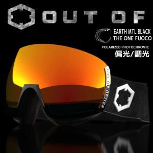 アウトオブ スノー ゴーグル 偏光 調光 ミラーレンズ メンズ レディース スキー スノーボード 15-16 OUT OF EARTH MTL [W6G2003] BLACK / THE ONE FUOCO passo