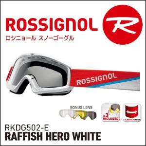 ROSSIGNOL (ロシニョール) ジュニア スノーゴーグル 子供用 15-16 RAFFISH HERO WHITE RKDG502-E スキー・スノーボード用 passo