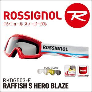 ROSSIGNOL (ロシニョール) ジュニア スノーゴーグル 子供用 15-16 RAFFISH S HERO BLAZE RKDG503-E スキー・スノーボード用 passo