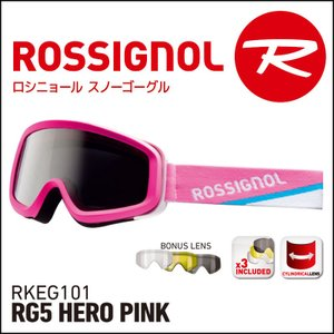 ROSSIGNOL (ロシニョール) スノーゴーグル 大人用 15-16 RG5 HERO PINK RKEG101 スキー・スノーボード用 passo