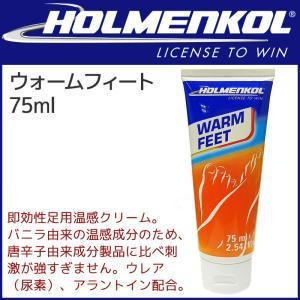HOLMENKOL (ホルメンコール) ウォームフィート WARM FEET 75ml [22171] 即効性足用