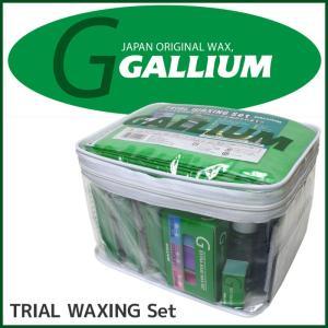 GALLIUM ガリウム Trial Waxing Set JB0004 スキー スノーボード ワックス ホットワクシング