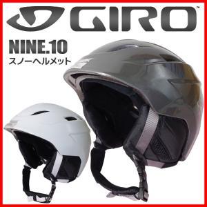 GIRO (ジロ) スノーヘルメット NINE.10 ASIAN FIT 日本人にジャストフィット スキー スノーボード passo