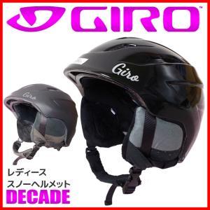 GIRO (ジロ) レディース スノーヘルメット DECADE ASIAN FIT ディケイド 日本人にジャストフィット