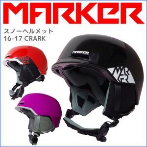 MARKER マーカー スノーヘルメット 16-17 CLARK 全3色 パーク フリースタイル