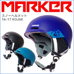 MARKER マーカー スノーヘルメット 16-17 KOJAK 全2色