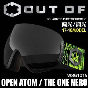 アウトオブ スノー ゴーグル 偏光 調光 ミラーレンズ メンズ レディース スキー スノーボード 17-18 OPEN W8G1015 ATOM - THE ONE NERO passo