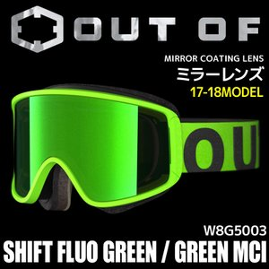 アウトオブ スノー ゴーグル ミラー メンズ レディース スキー スノーボード 17-18 SHIFT W8G5003 FLUO GREEN - GREEN MCI passo