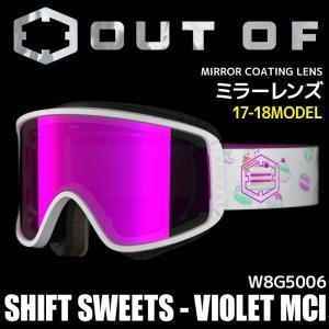 アウトオブ スノー ゴーグル ミラー メンズ レディース スキー スノーボード 17-18 SHIFT W8G5006 SWEETS - VIOLET MCI passo