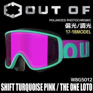 アウトオブ スノー ゴーグル 偏光 調光 ミラーレンズ メンズ レディース スキー スノーボード 17-18 SHIFT W8G5012 TURQUOISE PINK - THE ONE LOTO passo