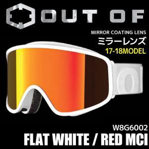 アウトオブ スノー ゴーグル ミラー メンズ レディース スキー スノーボード 17-18 FLAT W8G6002 WHITE - RED MCI passo