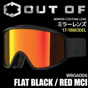 アウトオブ スノー ゴーグル ミラー メンズ レディース スキー スノーボード 17-18 FLAT W8G6007 BLACK - RED MCI passo