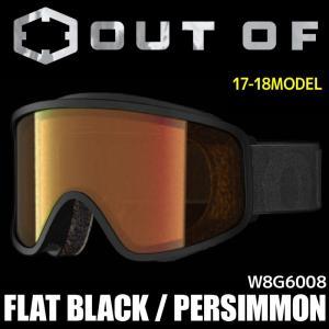 アウトオブ スノー ゴーグル メンズ レディース スキー スノーボード 17-18 FLAT W8G6008 BLACK - PERSIMMON passo