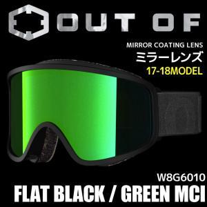 アウトオブ スノー ゴーグル ミラー メンズ レディース スキー スノーボード 17-18 FLAT W8G6010 BLACK - GREEN MCI passo