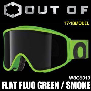 アウトオブ スノー ゴーグル メンズ レディース スキー スノーボード 17-18 FLAT W8G6013 FLUO GREEN - SMOKE passo