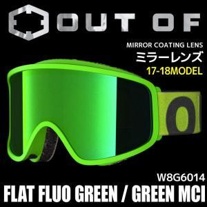 アウトオブ スノー ゴーグル ミラー メンズ レディース スキー スノーボード 17-18 FLAT W8G6014 FLUO GREEN - GREEN MCI passo